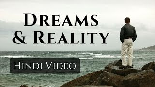 Dreams & Reality | Motivational Speech for Success in Hindi