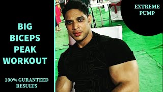 BICEPS PEAK WORKOUT | Ideal 4 in1 Supplement For Muscle building | Rahul Fitness Official