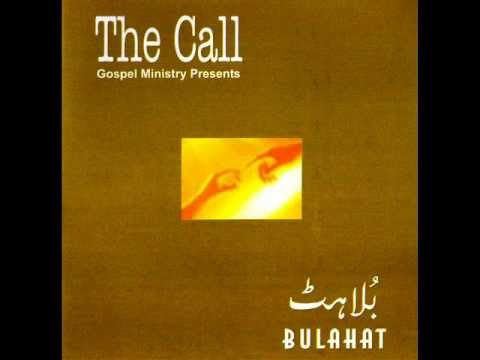 Yasu Mera Charwaha - The Call Gospel Ministry Pakistan video