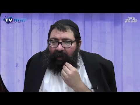 הרב מיכאל טייב- מסרים לחיים מתוך ספר התניא