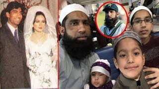 Download Lagu Former Pakistani Cricketer Mohammad Yousuf Life Facts Gratis STAFABAND