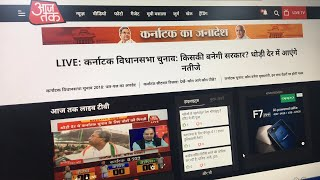 🔴aajtak.in NewsRoom Live: कर्नाटक विधानसभा चुनाव के रिजल्ट Live
