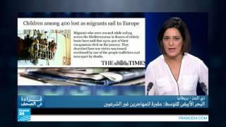 البحر الأبيض المتوسط: مقبرة للمهاجرين غير الشرعيين