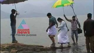 Vellaripravinte Changathi -