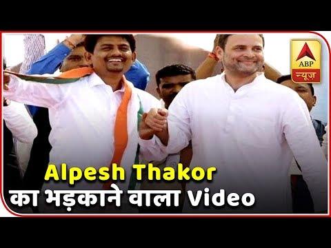 Kaun Jitega 2019: Alpesh Thakor's Video Of Hate Speech Against North Indians | ABP News