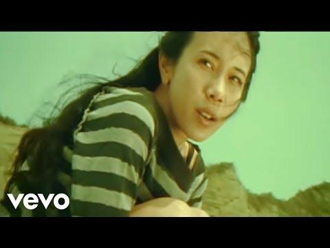 Karen Mok - Ru Guo Mei You Ni video