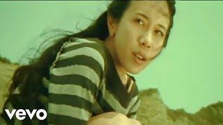 莫文蔚 Karen Mok - 如果沒有你