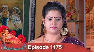 Priyamanaval Episode 1175, 21/11/18