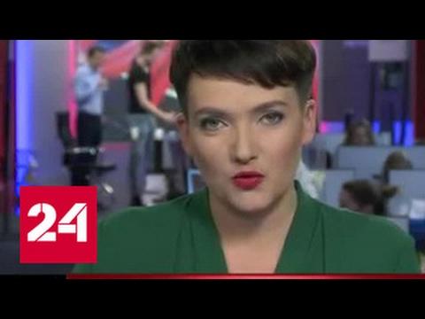 Надежда савченко в макияже