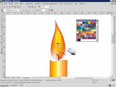 Как сделать полупрозрачный цвет в paint