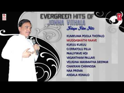 Evergreen Hits Of Jonna Vithala Telugu Film Hits || Jukebox || Telugu Hit Songs