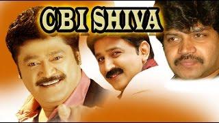 Shiva - Full Length Kannada Movie 1991 | C B I Shiva | Prabhakar, Ramesh Aravind, Jaggesh.