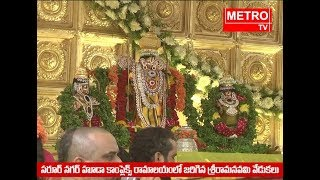 Seetha Ramula Kalyanam | HUDA Complex Saroornagar | Metro TV Telugu