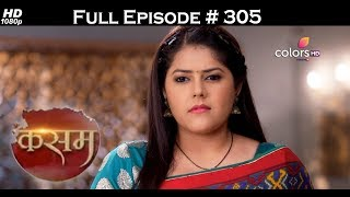 Kasam - 16th May 2017 - कसम - Full Episode (HD)
