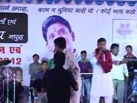 Aakriti Chaudhary N Hemant Brijwasi video
