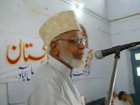 Malik Muhammad Yasin -at Govt.Islamia College FaisalabadMarch31,2012.mp4