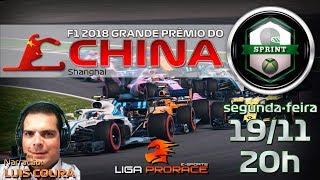 F1 2018 | GP DE F1 DA CHINA | F1 AO VIVO | F1 2018 GAMEPLAY PT-BR | F1 2018 MULTIPLAYER PT-BR