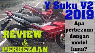 Y Suku V2 | Yamaha Y15ZR V2 | Review & Perbezaan Dengan Model Lama