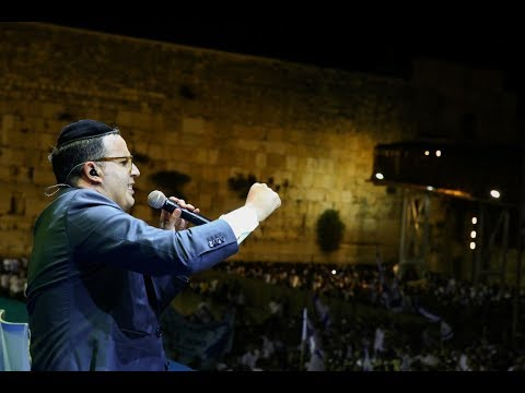 Yaakov Shwekey RikuDegalim | A Historical Moment @The Western Wall