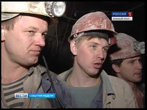 """""""Уральский спецкор"""": метро в Челябинске"""