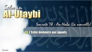 Salman Al-Utaybi (سلمان العتيبي) | Sourate 78 : An-Naba (La Nouvelle).