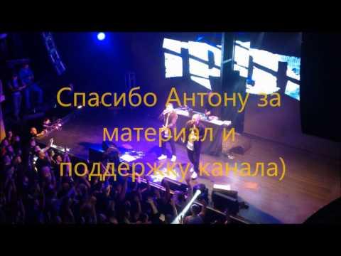 ГРОТ - одна минута Red club Moscow  12.11.2016