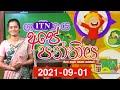 Ape Panthiya 01-09-2021