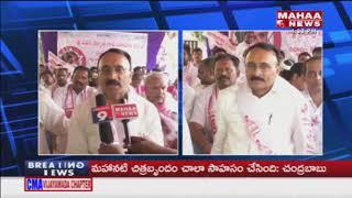 JANASENA Activists Strike In Guntur District
