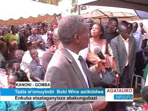 Taata W'omuyimbi Bobi Wine Aziikiddwa video
