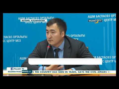 Kazakhstan to establish fund of direct investments in agricultural complex - KazakhTV