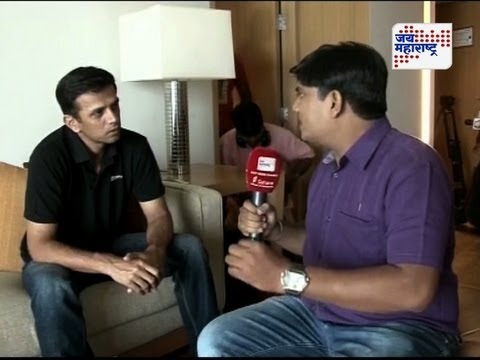 Rahul Dravid Exclusive Interview