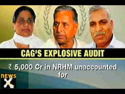 NRHM scam: CAG nails Rs 5000 crore loot