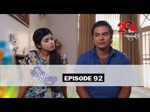 Neela Pabalu | Episode 92 | Sirasa TV 17th September 2018
