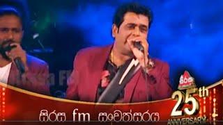 Sirasata 25 Band 25 - Ajith Perera with Branded
