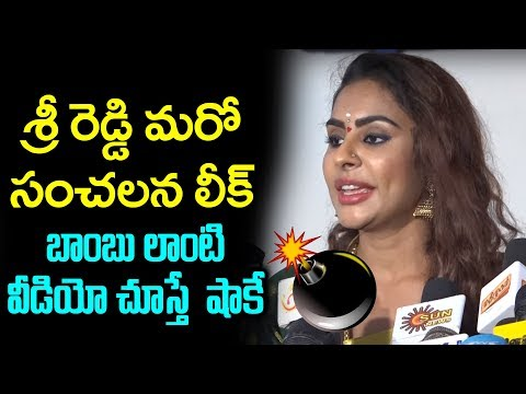 Actress Sri Reddy Latest Shocking Announcement | TollyWood News | YOYO Cine Talkies