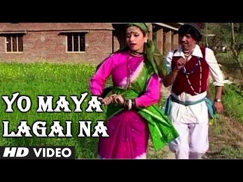 Yo Maya Lagai Na Full Video Song | Kumaoni Superhit Album 'kautik' Songs video