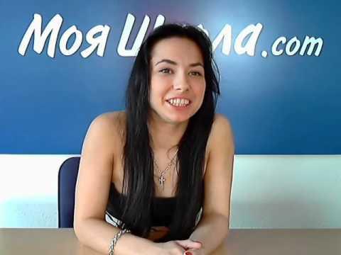 Видеочат с Анной Теслей на портале Моя Школа