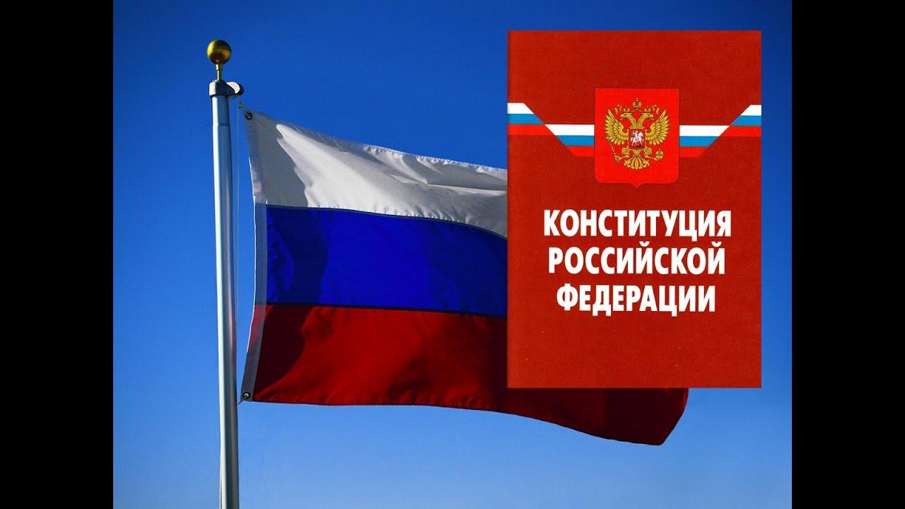 Конституционно-правовой статус республики крым