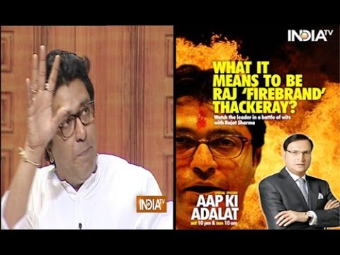 Aap Ki Adalat - Aap Ki Adalat - Raj Thackeray, Full Episode video