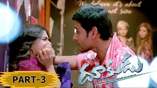 Dookudu Telugu Movie Part 3  Mahesh Babu Samantha