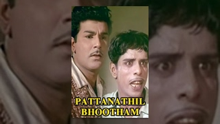 Ee Pattanathil Bhootham - Pattanathil Bhootham