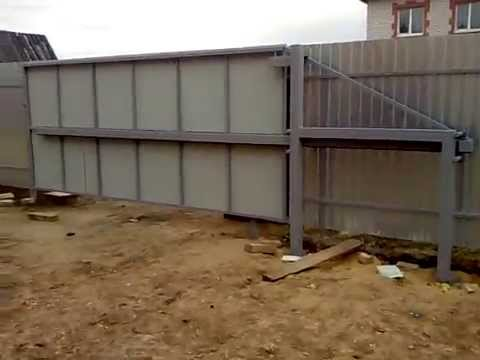 Откатные ворота со средней балкой своими руками схема