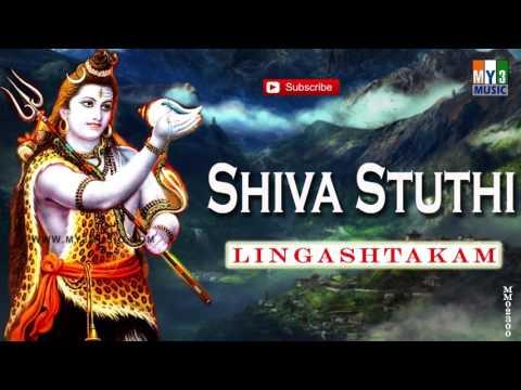 LINGASHTAKAM BY S.P.BALASUBRAHMANIAM (FULL SONG) | SHIVA STUTHI | LINGASHTAKAM (VERY PEACEFUL)