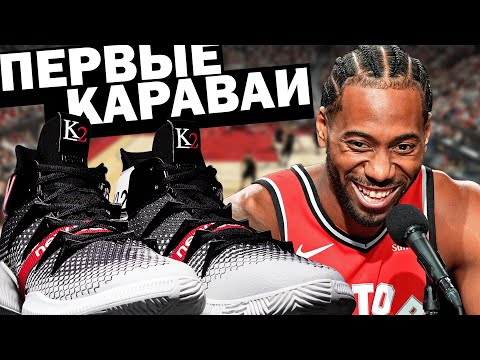 ЛУЧШИЕ КРОССОВКИ NBA ФЕВРАЛЬ 2019