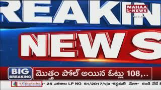 Rajya Sabha Polling Ends, Counting Starts Today Evening At 5PM
