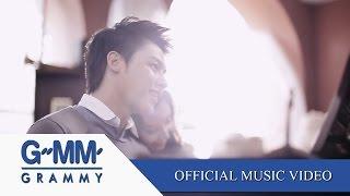 จะรักจนกว่าจะรู้ - ตั้ม the star 【OFFICIAL MV】