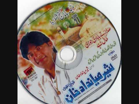 Sher Miandad Khan Vol 27