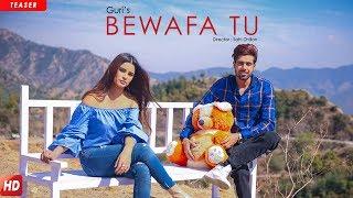 BEWAFA TU - GURI (Teaser) Satti Dhillon   Full Song Releasing On 26 March 6 PM   Geet MP3