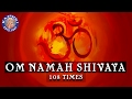 Om Namah Shivaya Chanting 108 Times Mahashivratri Special Chants For Peace And Meditation mp3