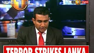 News1st Prime Time News 02